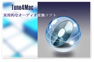 tune4mac software